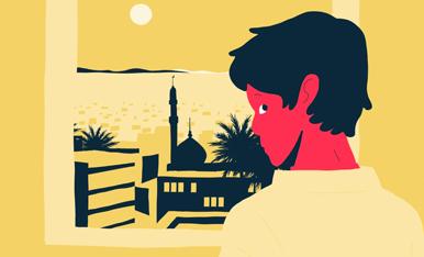 sito di incontri Medio Oriente